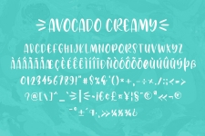 Avocado Creamy illustration 8