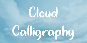 Cloud Calligraphy illustration 2
