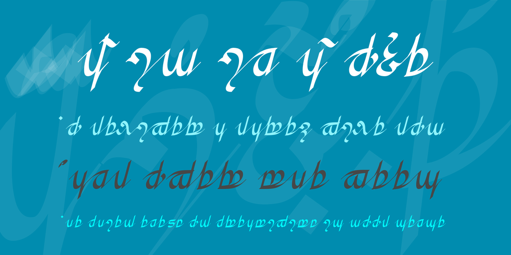 Greifswalder Tengwar illustration 2