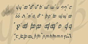 Greifswalder Tengwar illustration 4