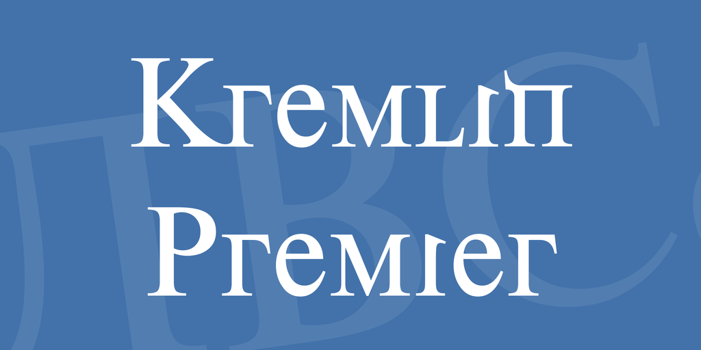 Kremlin Premier illustration 1