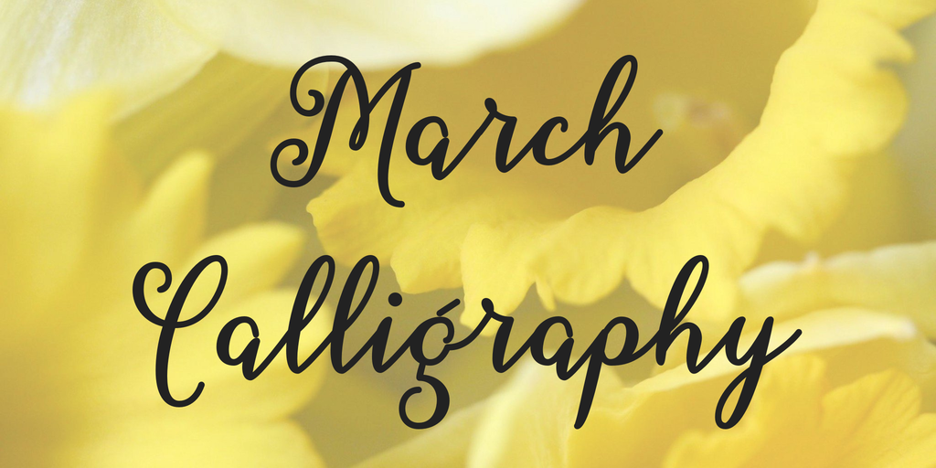 March Calligraphy illustration 2