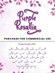 Purple Rosallia - Personal Use illustration 1